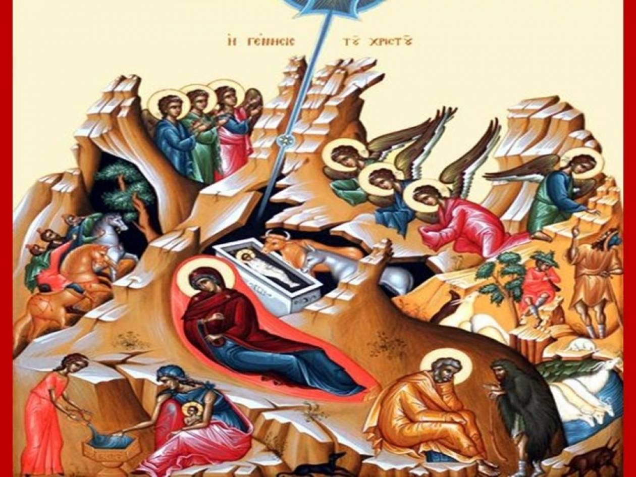 Τα έθιμα του δωδεκαημέρου, 25 Δεκεμβρίου – 7 Ιανουαρίου