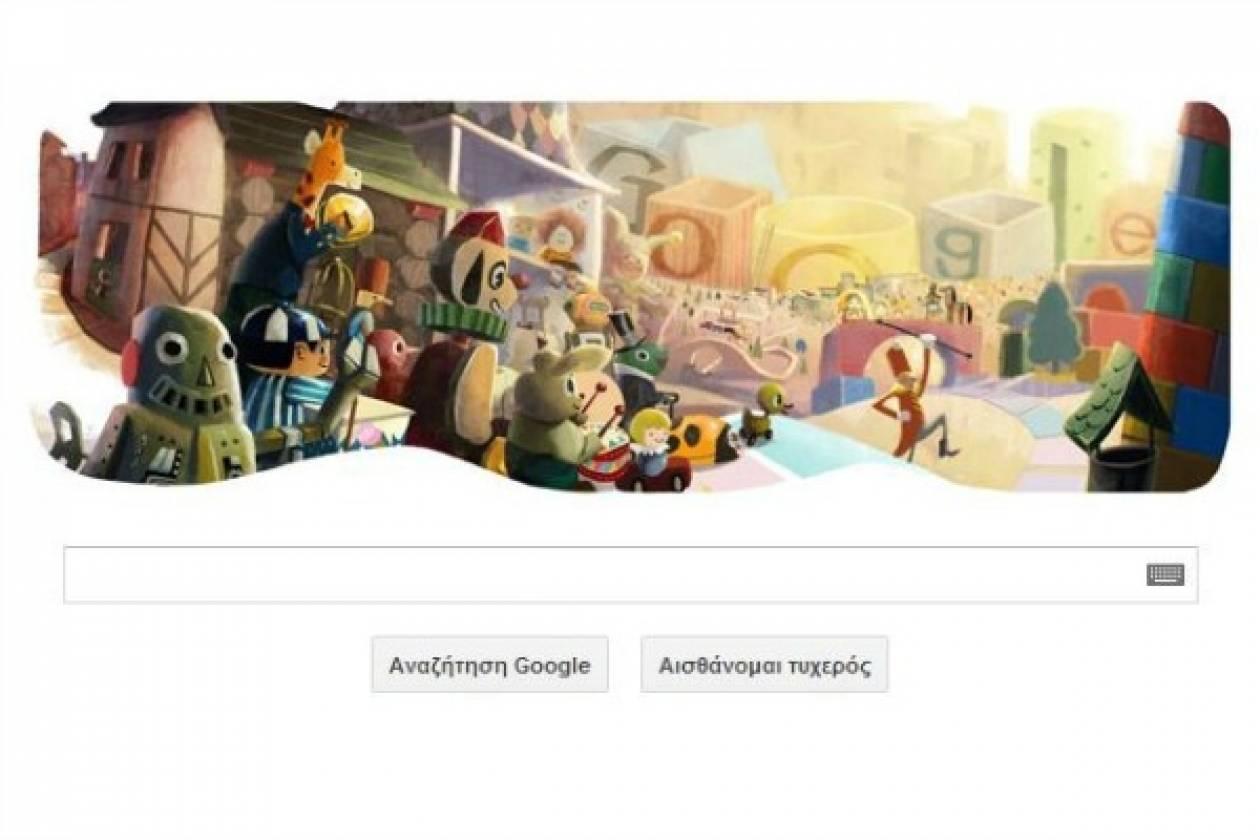 Χρόνια Πολλά από τη Google!