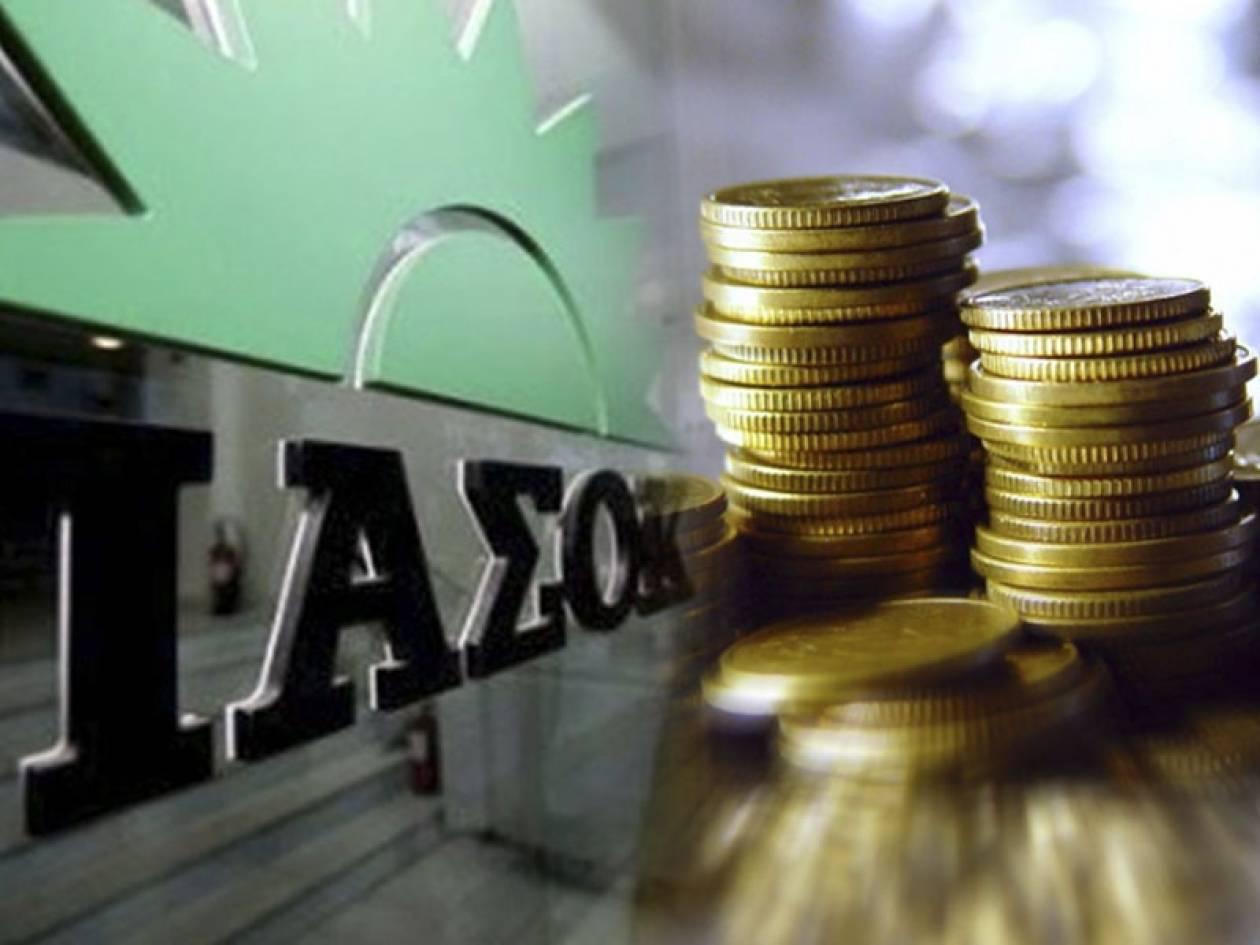 Το ΠΑΣΟΚ βγάζει «δίσκο» για να πληρώσει τους εργαζόμενους του