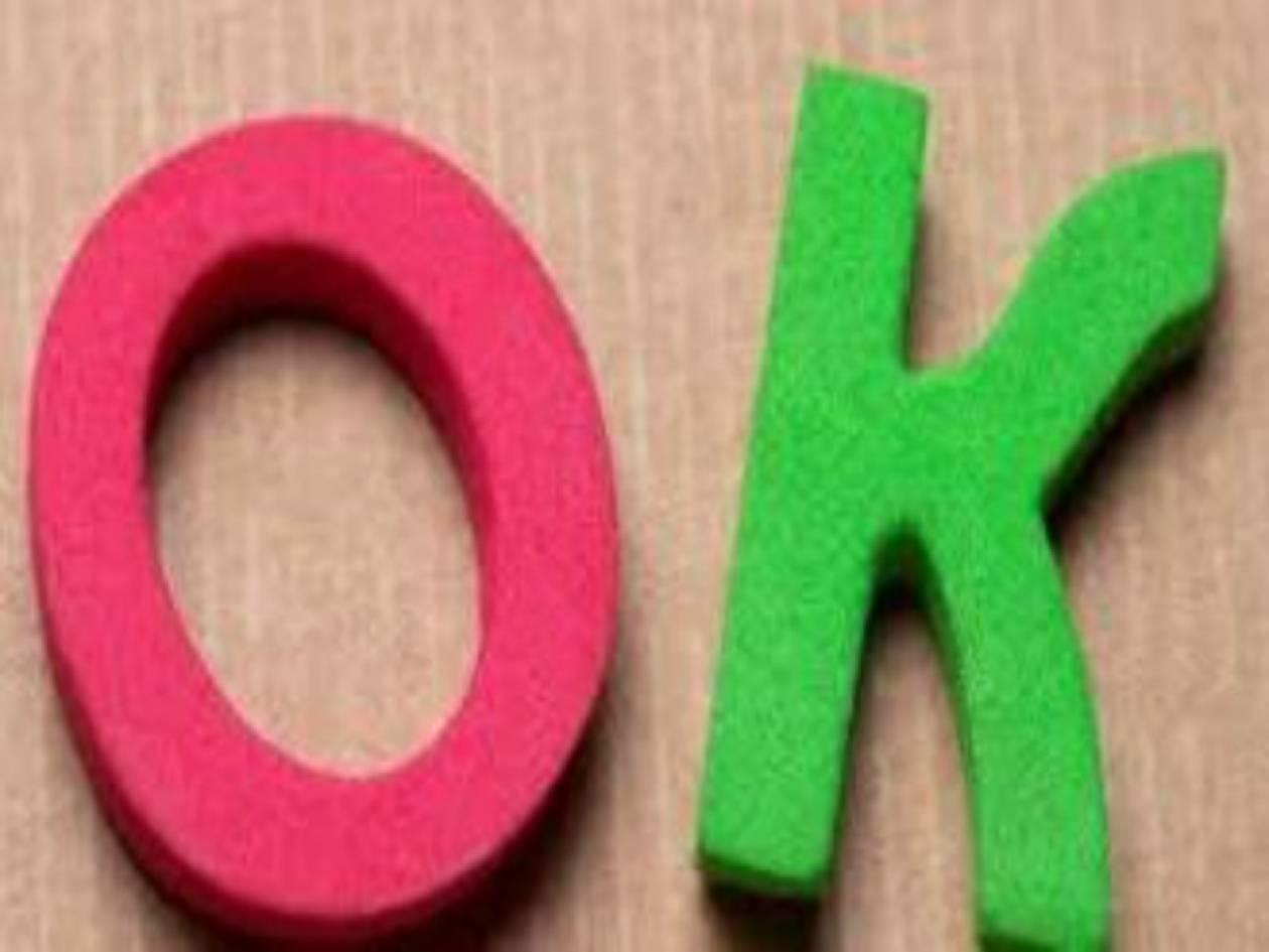 Η παράξενη ιστορία της λέξης «ΟΚ»