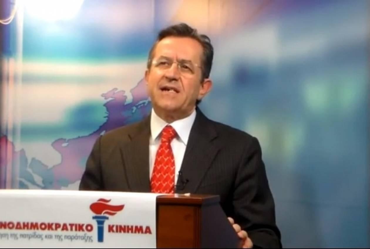 Νικολόπουλος: Δικαστική υπάλληλος με 8 εκατ. ευρώ και ακόμα εξετάζεται