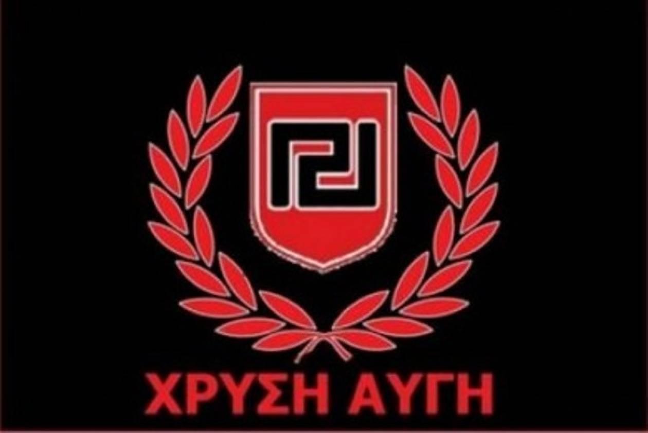 Ανακοίνωση Χ.Α. για την επίθεση στον Βόλο με αιχμές για τον ΣΥΡΙΖΑ