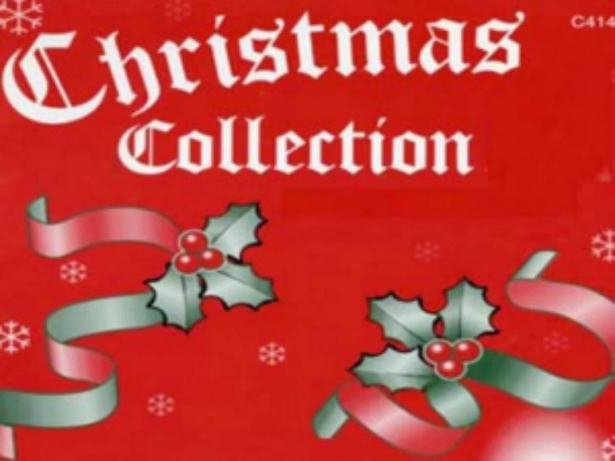Βίντεο: Τα καλύτερα κλασικά χριστουγεννιάτικα τραγούδια!