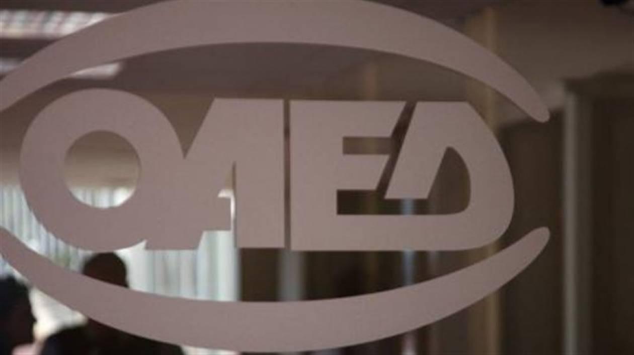 ΟΑΕΔ: Έναρξη καταβολής των επιδομάτων ανεργίας