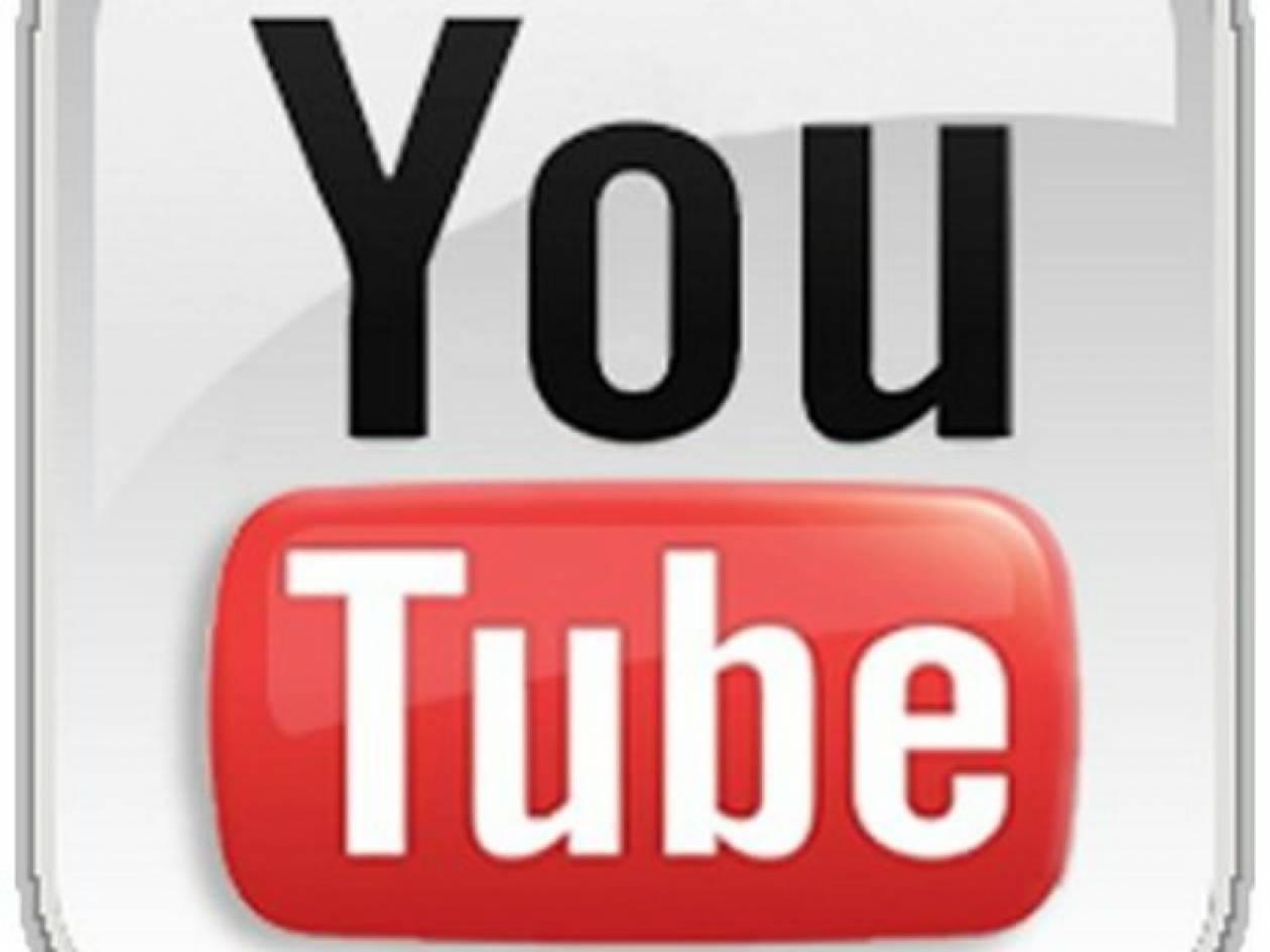 Ποιο τραγούδι ξεπέρασε το 1 δισεκατομμύριο προβολές στο youtube;