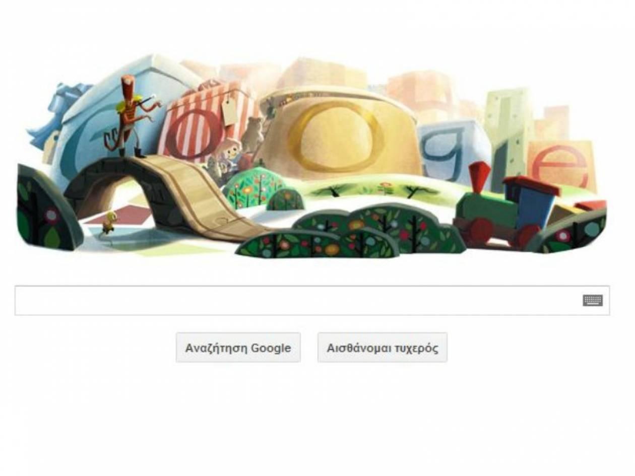Χρόνια Πολλά μας εύχεται η Google!