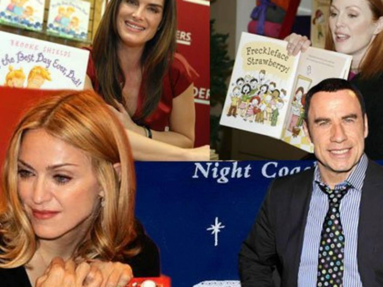 Celebrities που έχουν γράψει παιδικά βιβλία