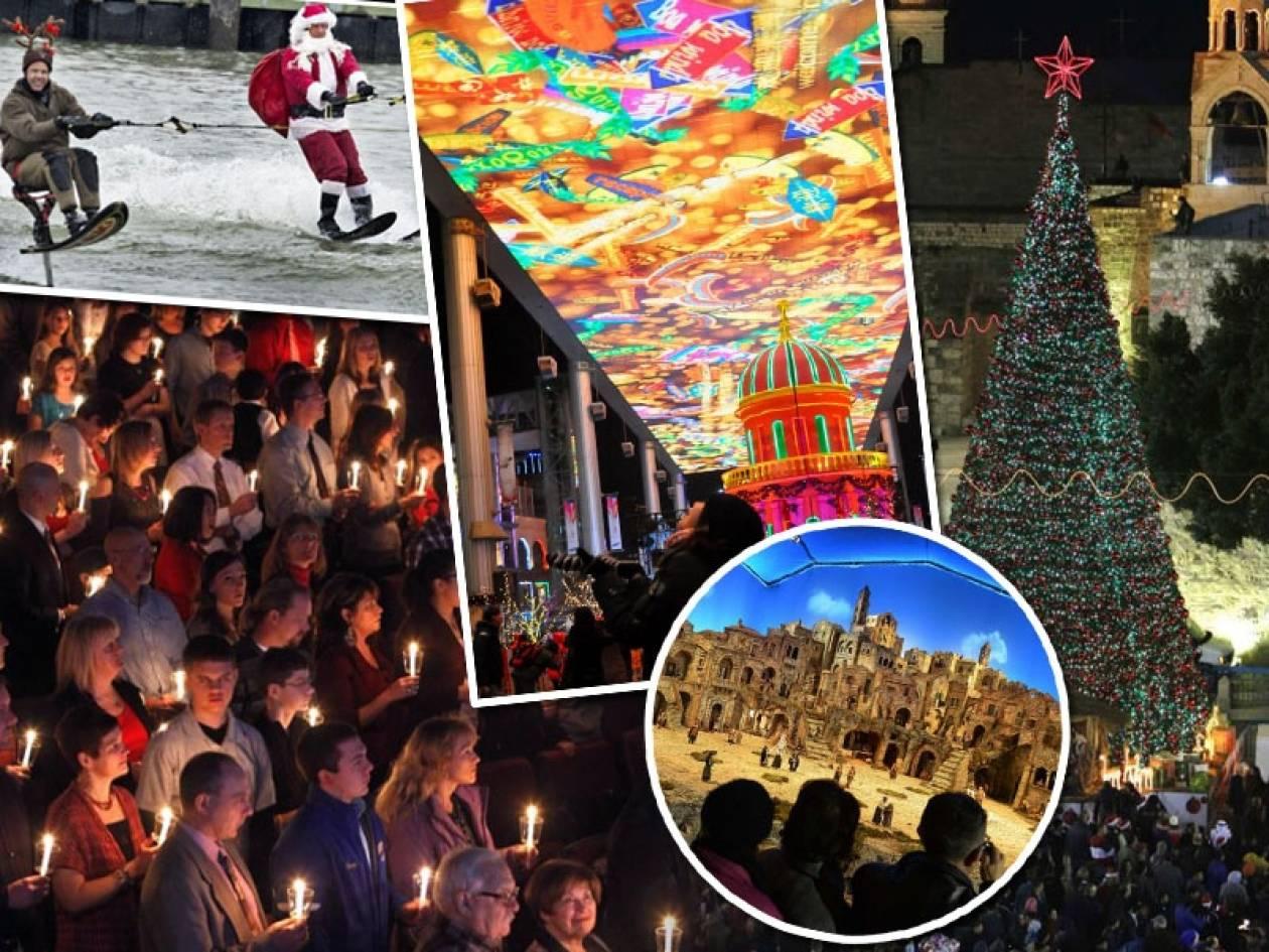 Τα Χριστούγεννα σε όλο τον κόσμο