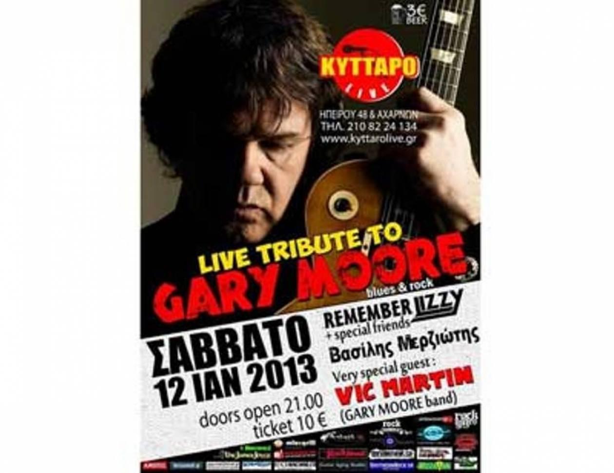 Gary Moore: Live tribute στο Κύτταρο
