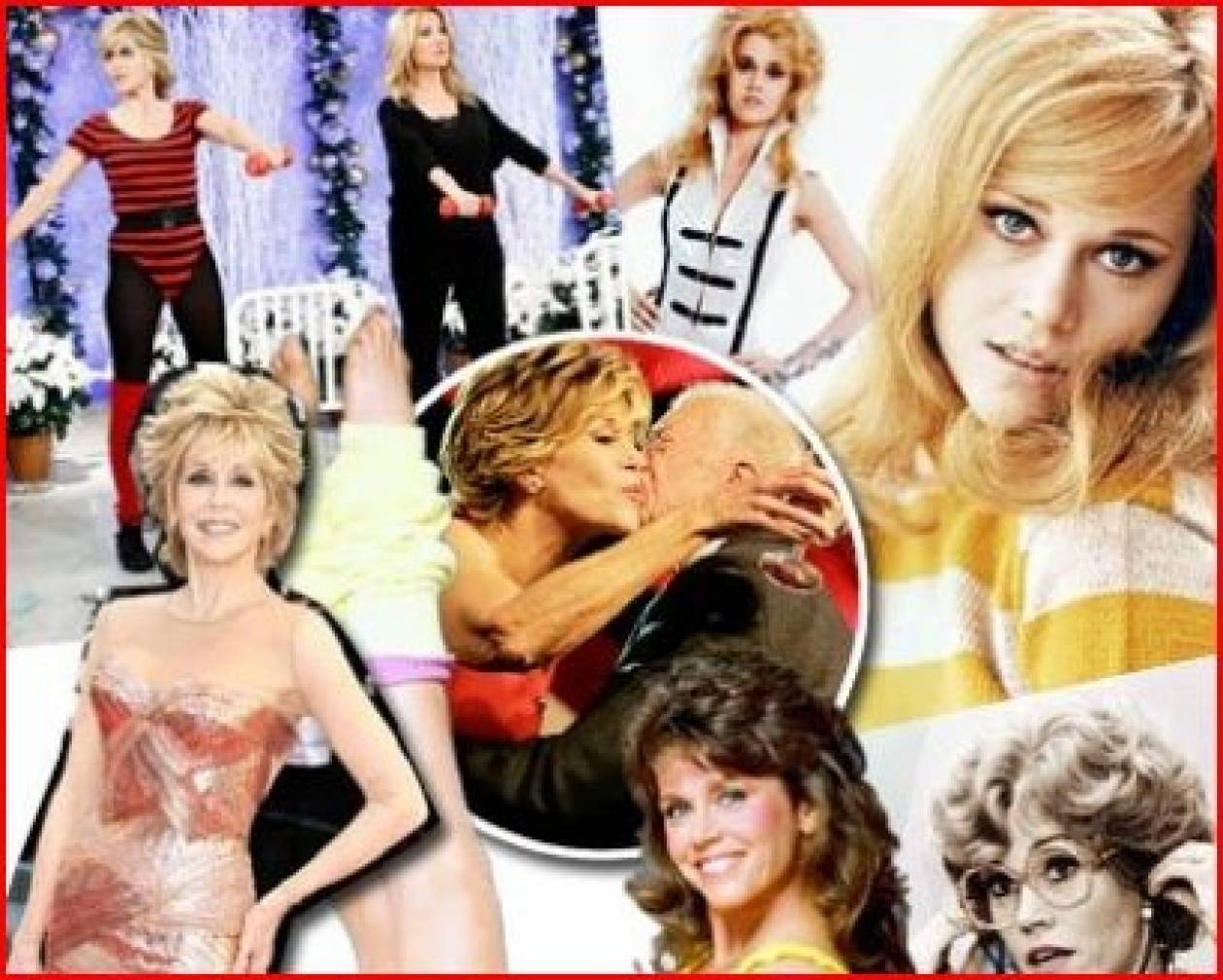 Jane Fonda: Η γυναίκα- φαινόμενο έκλεισε τα 75!