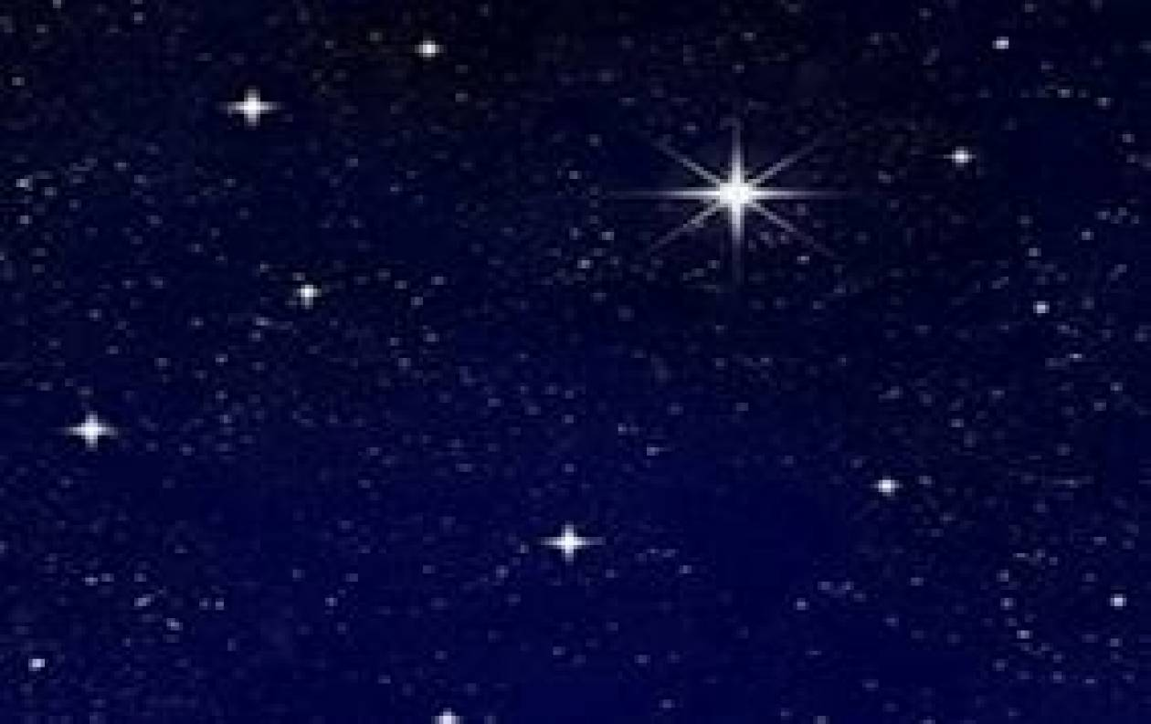 Υπήρξε το αστέρι της Βηθλεέμ;