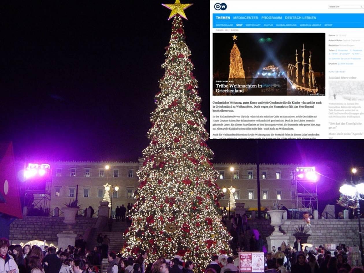 Deutche Welle: «Θλιβερά Χριστούγεννα στην Ελλάδα»