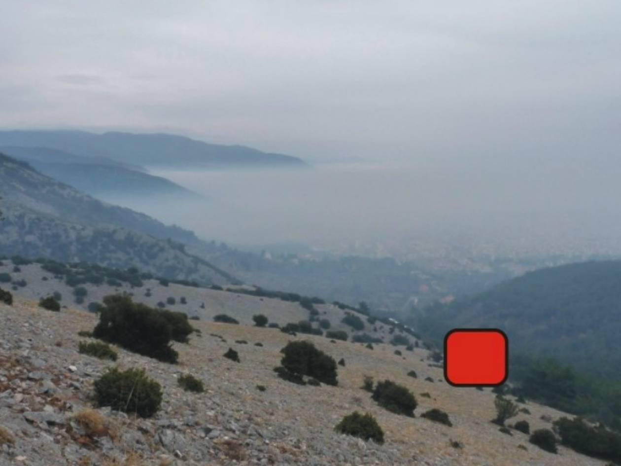 Εντυπωσιακή φωτο: Η Ξάνθη μέσα σε νέφος αιθαλομίχλης!