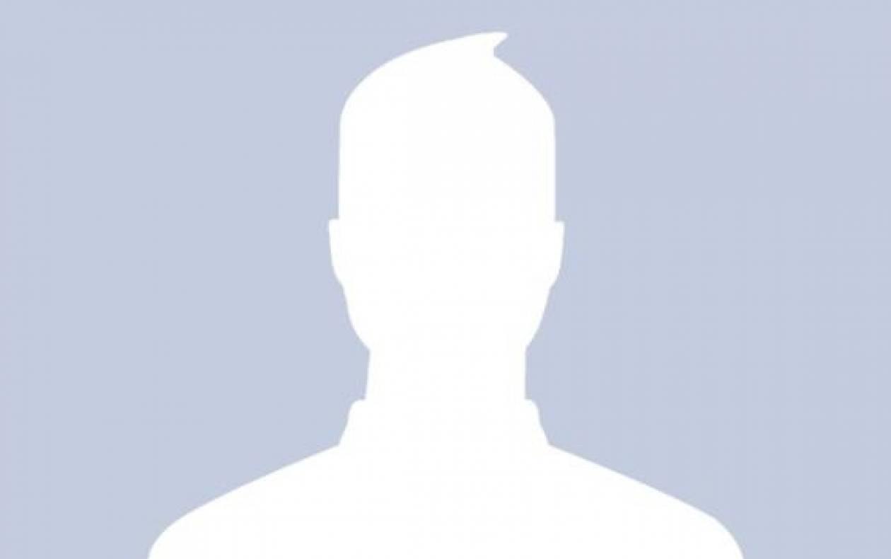 Ανδρικό και γυναικείο προφίλ στο Facebook