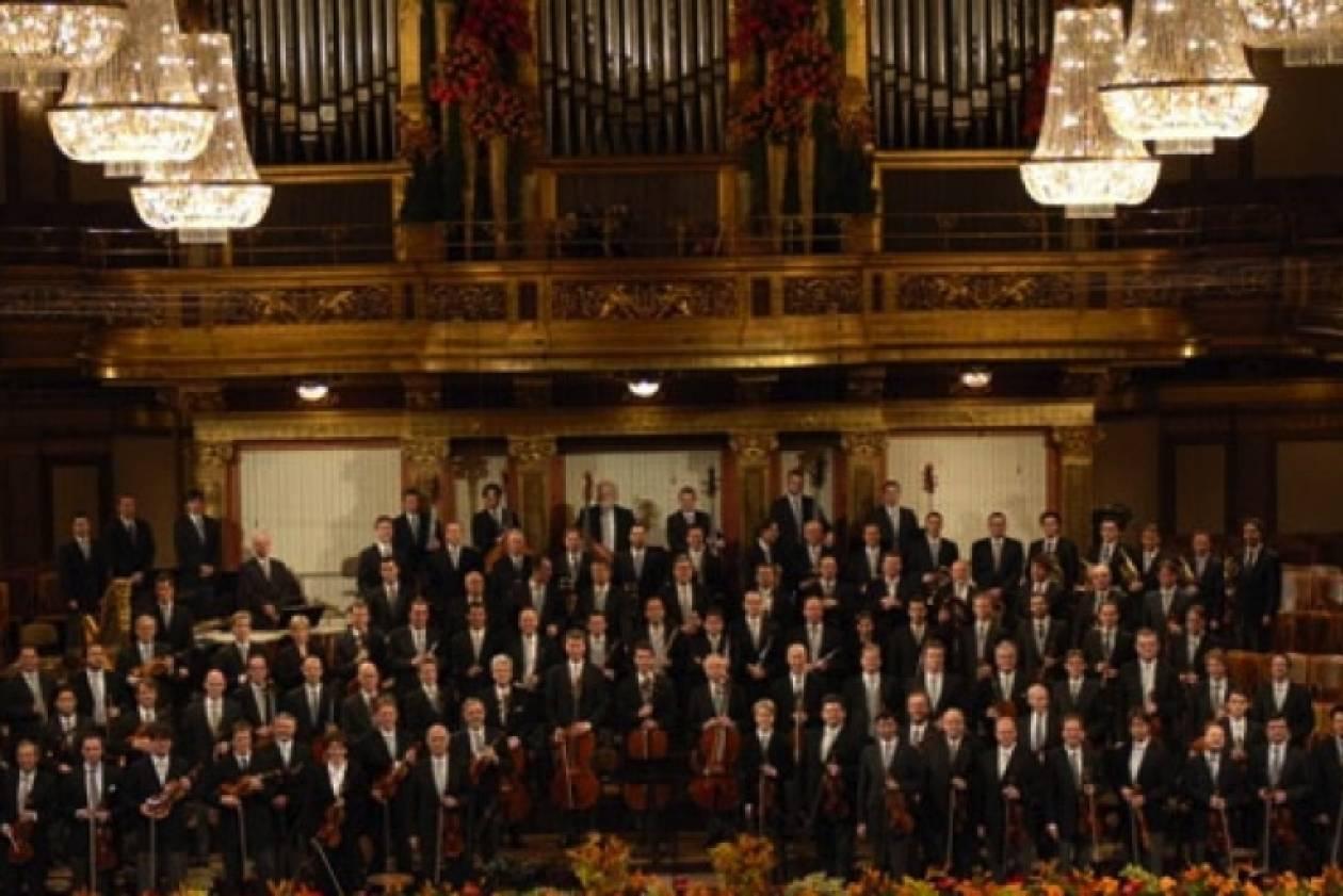 Κριτική στη Φιλαρμονική της Βιέννης για τη σχέση της με τους Ναζί