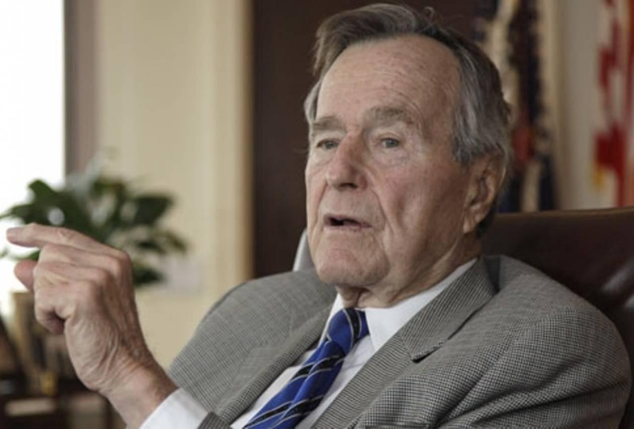 Στην εντατική ο Τζορτζ Μπους ο πρεσβύτερος