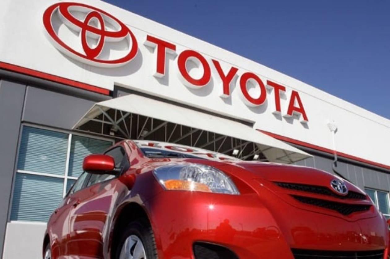 Αποζημιώσεις - μαμούθ από την Toyota