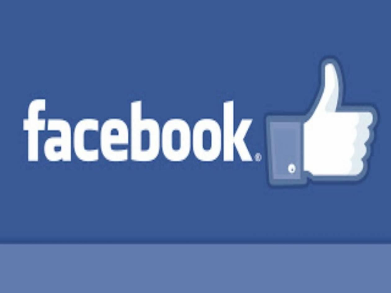 ΔΕΙΤΕ: Το... σκυλάκι που τρέλανε 1.300.000 χρήστες στο Facebook!