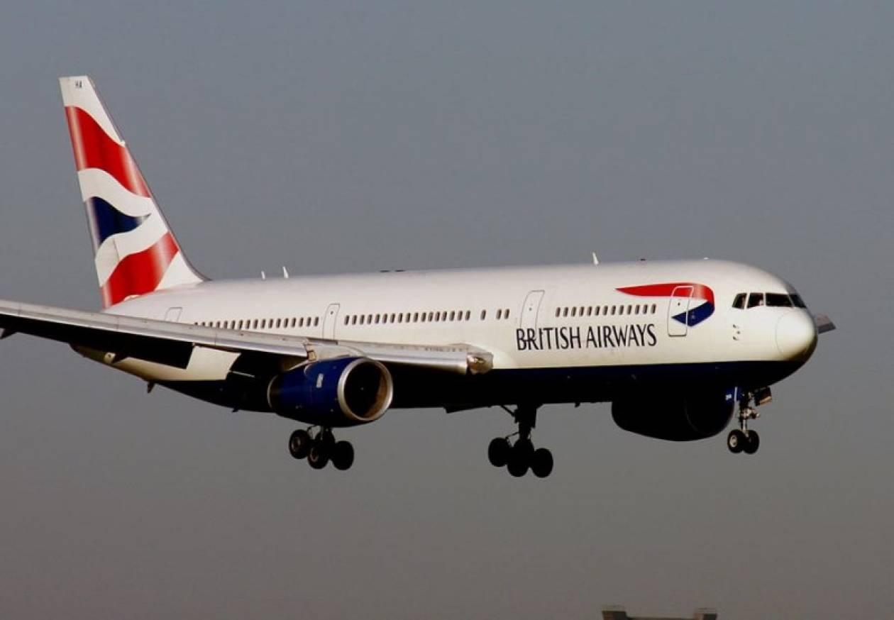 Αναγκαστική προσγείωση αεροσκάφους της British Airways