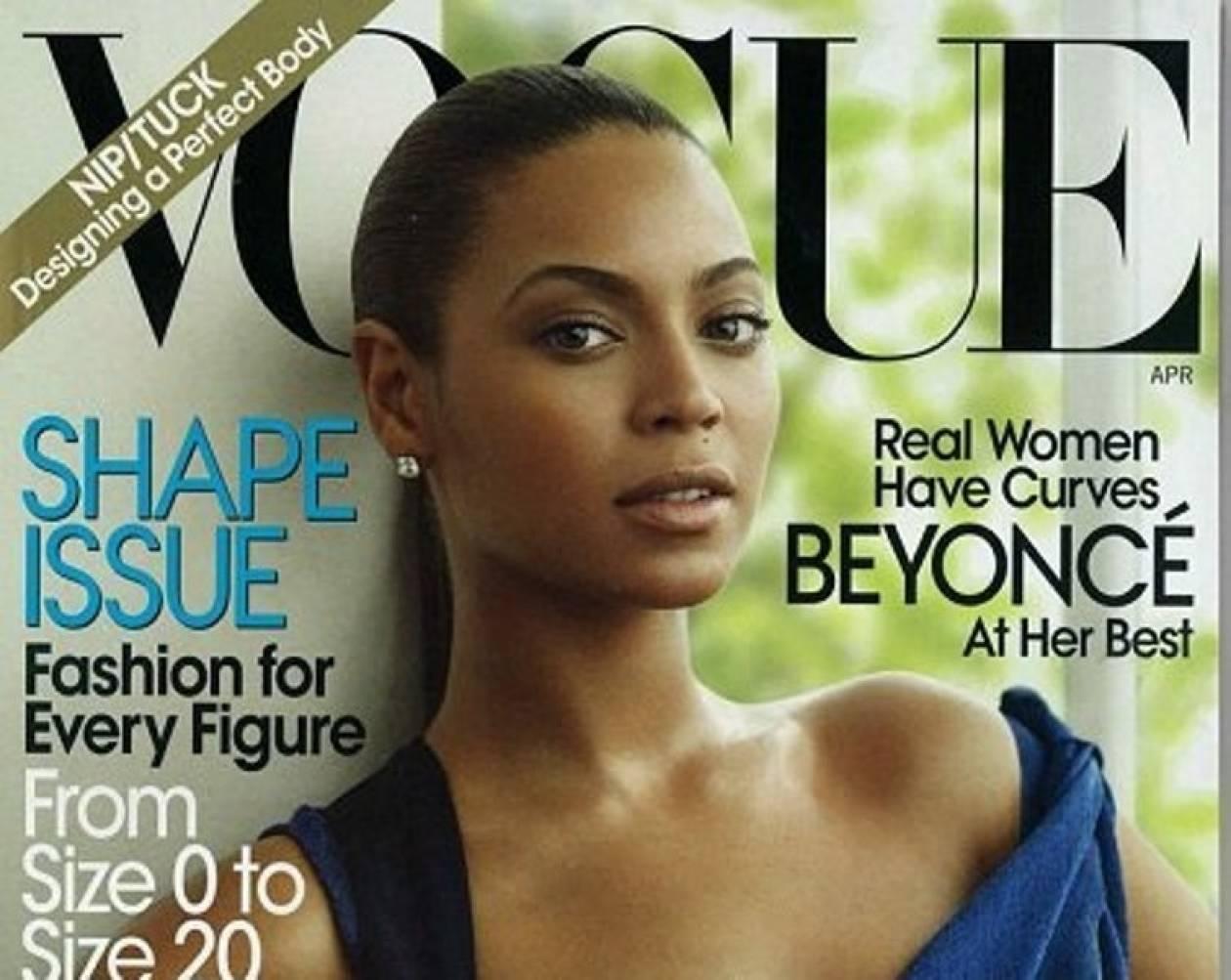 Η Beyoncé στη Vogue ξανά;