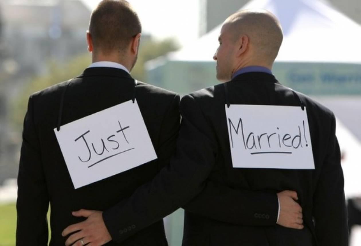 «Ναι» στους γάμους των ομοφυλοφίλων