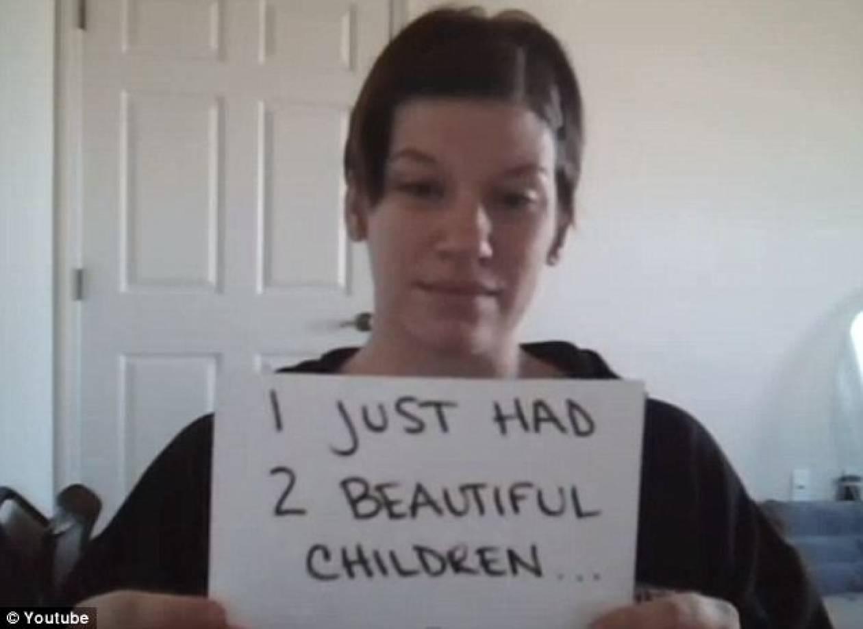 Δείτε: Το βίντεο της μητέρας που έκανε όλο το Διαδίκτυο να κλάψει