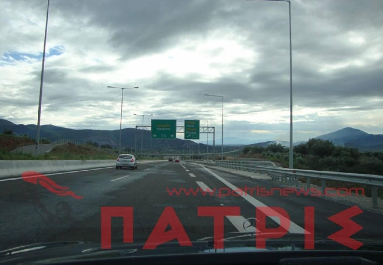 Αθήνα-Καλαμάτα: Πόσο θα σας κοστίσει