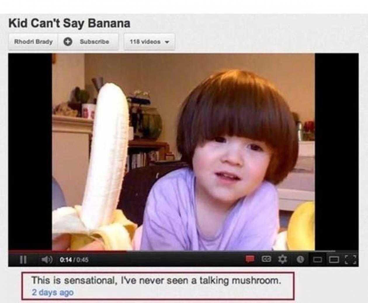 15 από τα πιο αστεία σχόλια στο YouTube