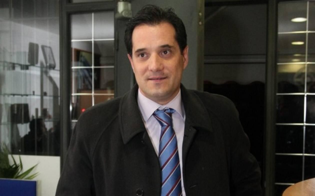 Α. Γεωργιάδης: Ο Τσίπρας γύρισε από την Αργεντινή Μνημονιακός