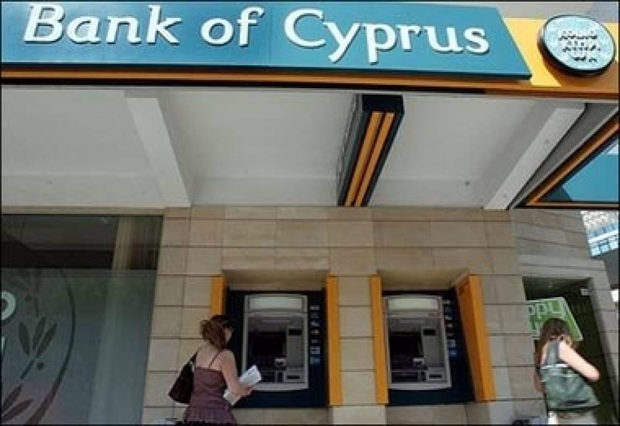 Τράπεζα Κύπρου: Προειδοποίηση για το 2012