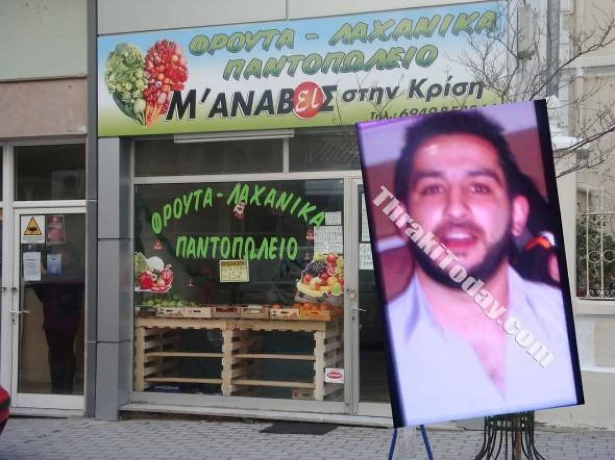 Έγκλημα στην Ξάνθη: Η σελίδα του δράστη στο Facebook