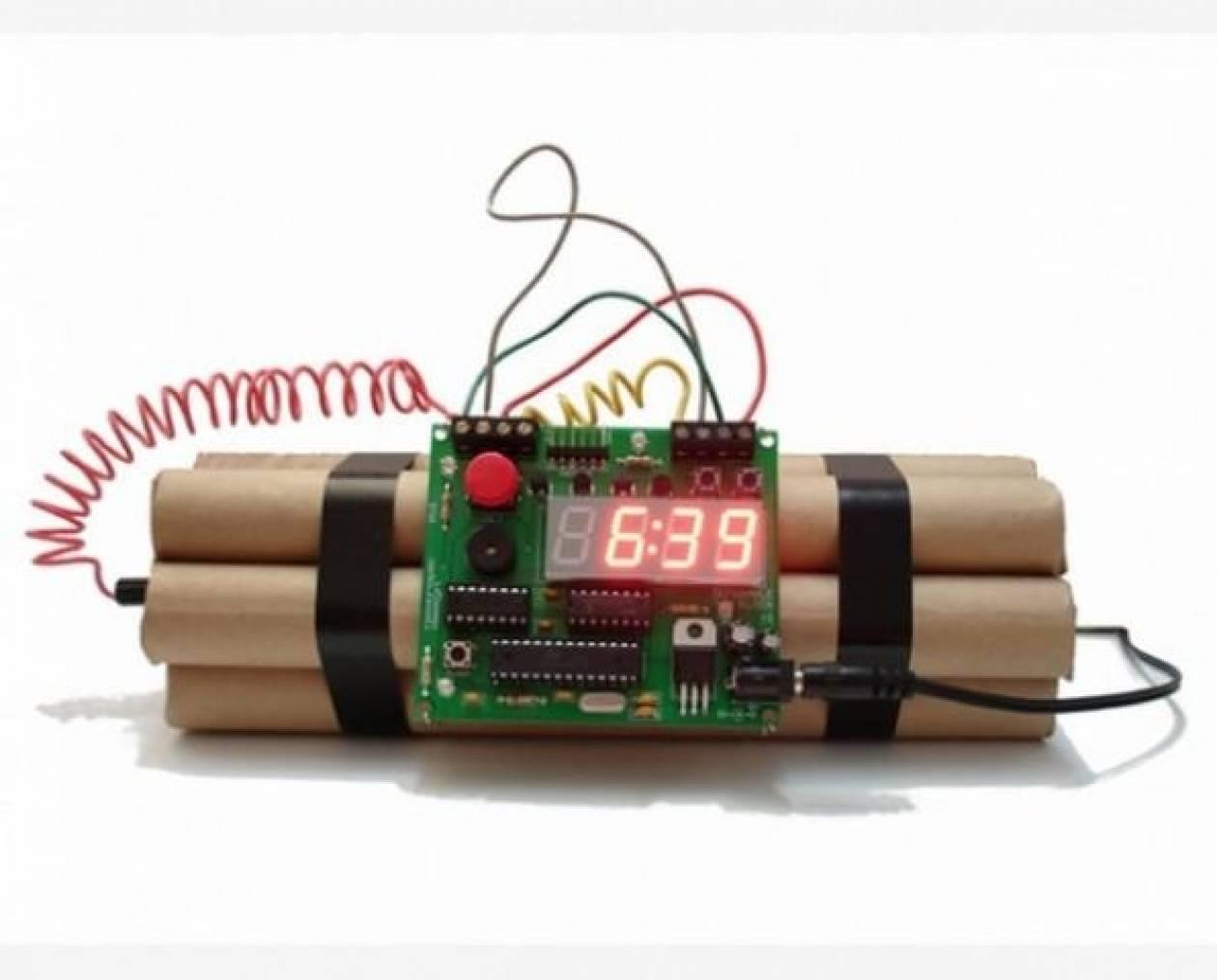 Τηλεφώνημα για βόμβα σε υποκατάστημα του Ταχυδρομικού Ταμιευτηρίου