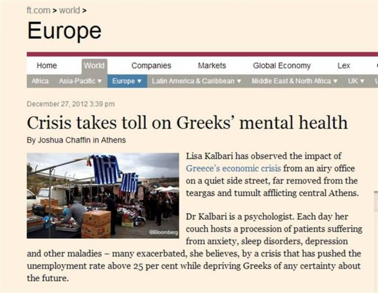 Financial Times για Ελλάδα: Η κρίση έφερε αυτοκτονίες και κατάθλιψη