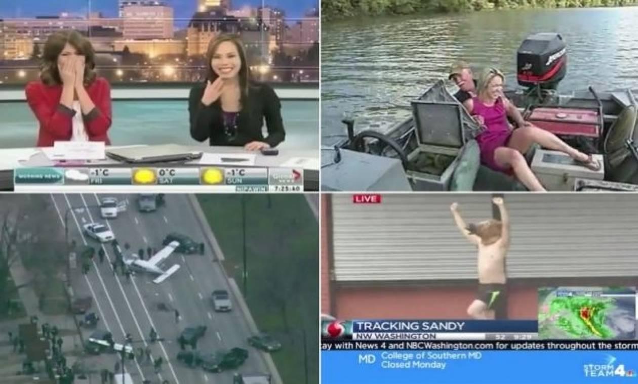 Τα πιο... κουφά πράγματα που συνέβησαν σε δελτία ειδήσεων το 2012