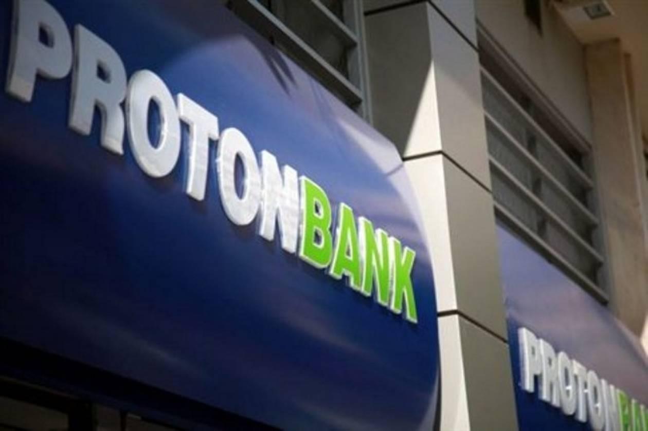 Διευρύνεται ο κύκλος των εμπλεκομένων στο σκάνδαλο Proton Bank