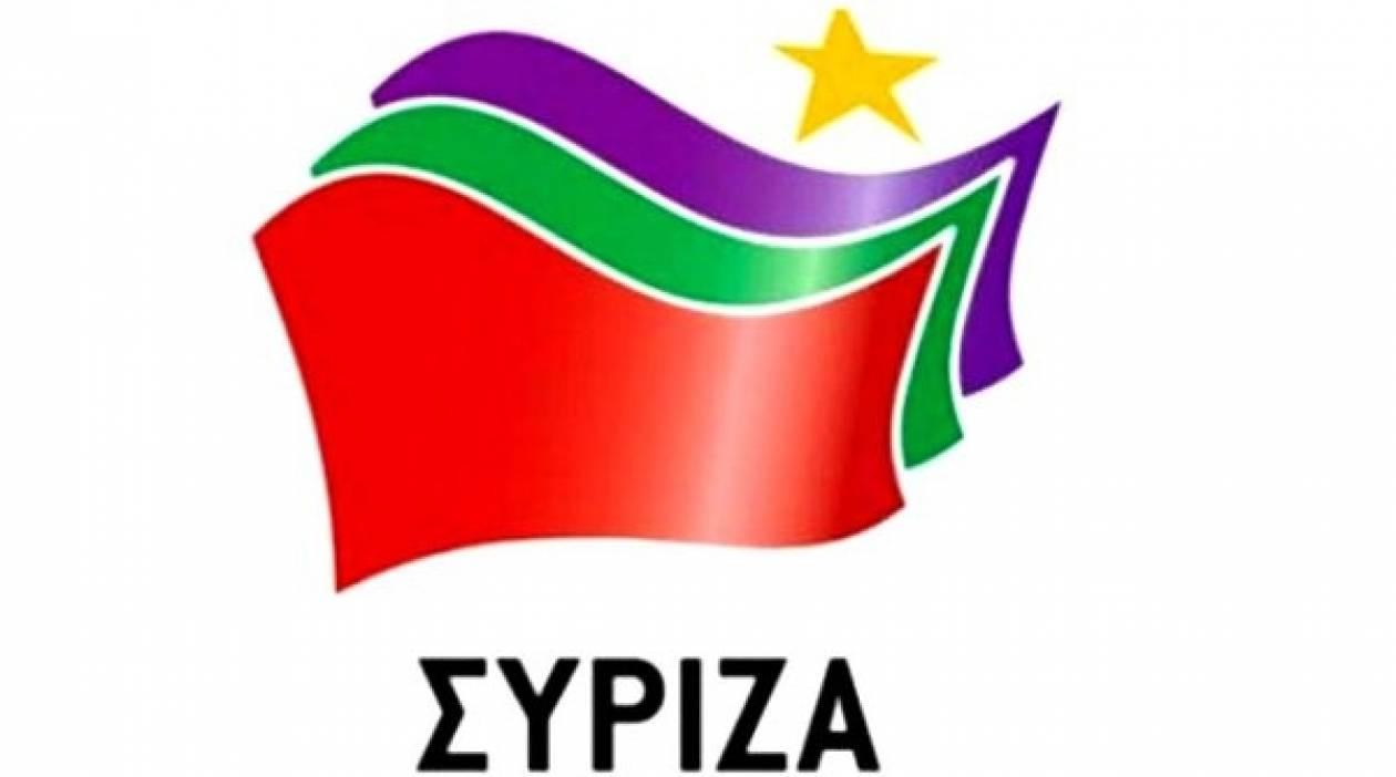 ΣΥΡΙΖΑ:Τεραστίων διαστάσεων πολιτικές ευθύνες για τη λίστα Λαγκάρντ
