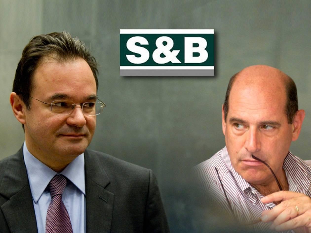 """Η Ε.Παπακωνσταντίνου,η """"S&B"""",ο Κυριακόπουλος και οι «καλές γνωριμίες»"""