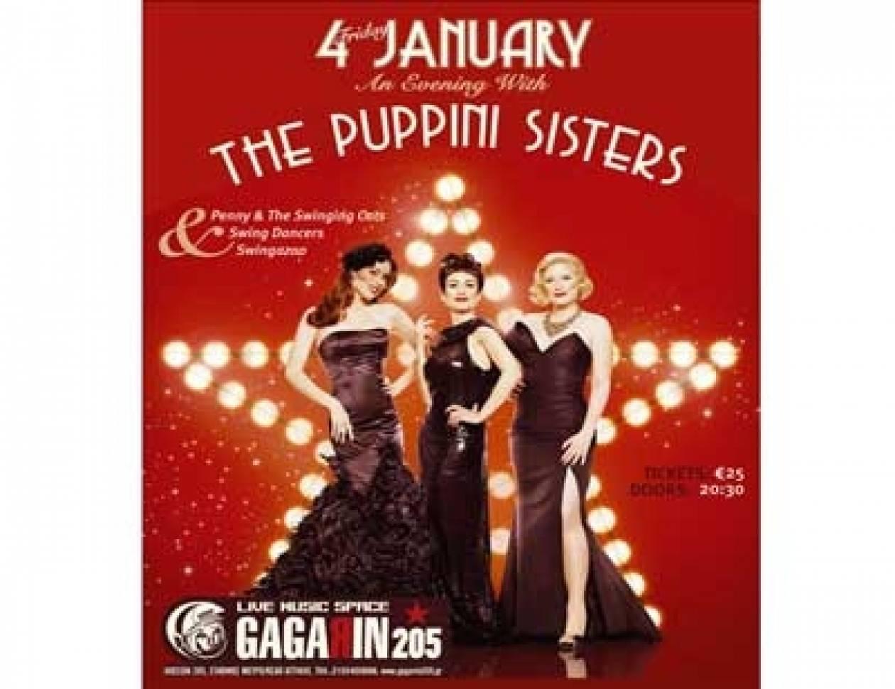 The Puppini Sisters live στο Gagarin205