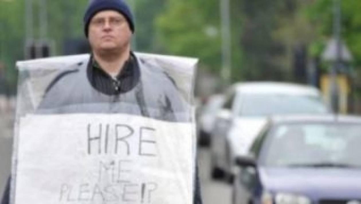 Απελπισμένος ένας 40χρονος: Σας παρακαλώ προσλάβετέ με!
