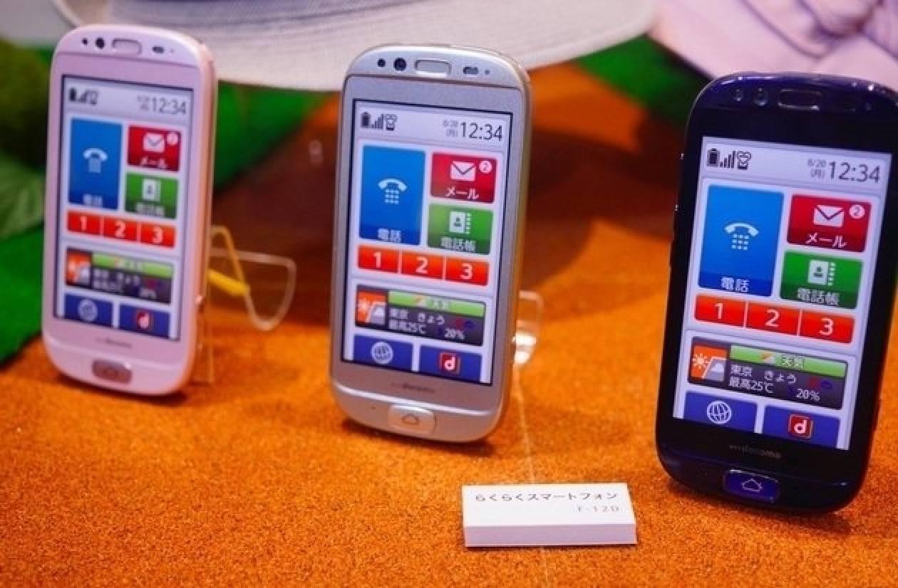 «Στα σχαριά» κινητό για… ηλικιωμένους