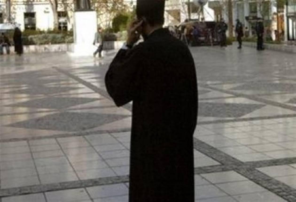 Από αστυνομικός ...ιερέας!