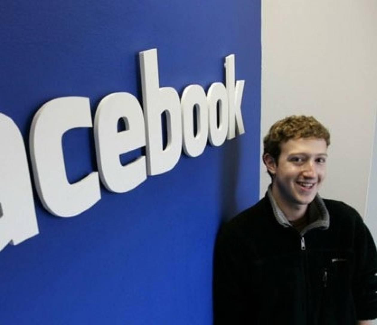 Ζαλίζουν τα κέρδη του Μr. Facebook