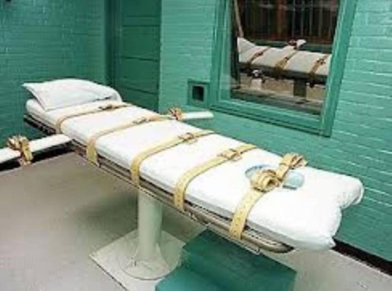 Θανατοποινίτες ζητούν να γνωρίζουν την ημέρα εκτέλεσής τους