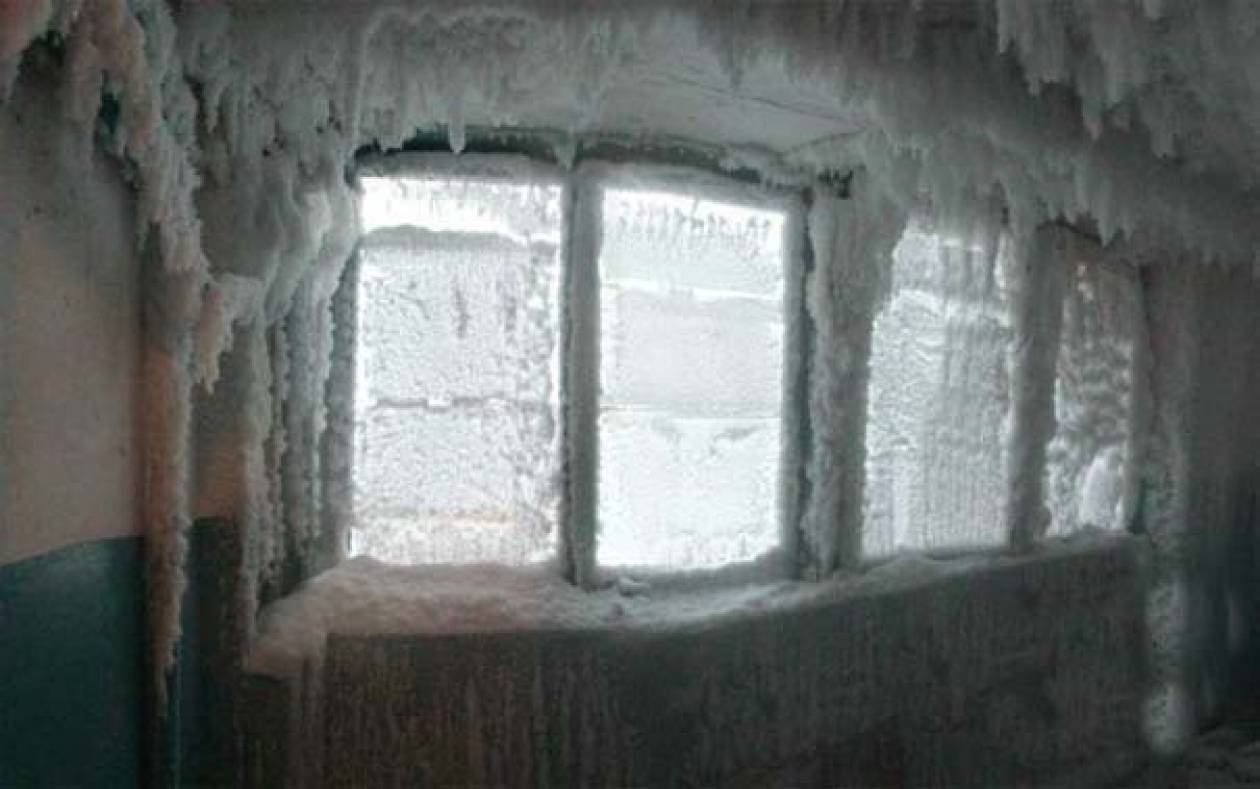 Απίστευτο: Το εσωτερικό μιας πολυκατοικίας στους -59 °C