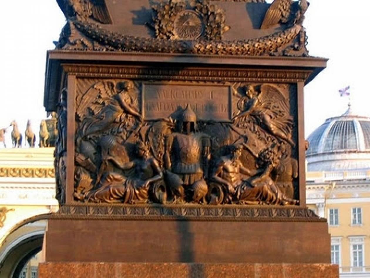 Το μάτι...των Μασόνων σε στήλη Αλεξάνδρου στη Ρωσία