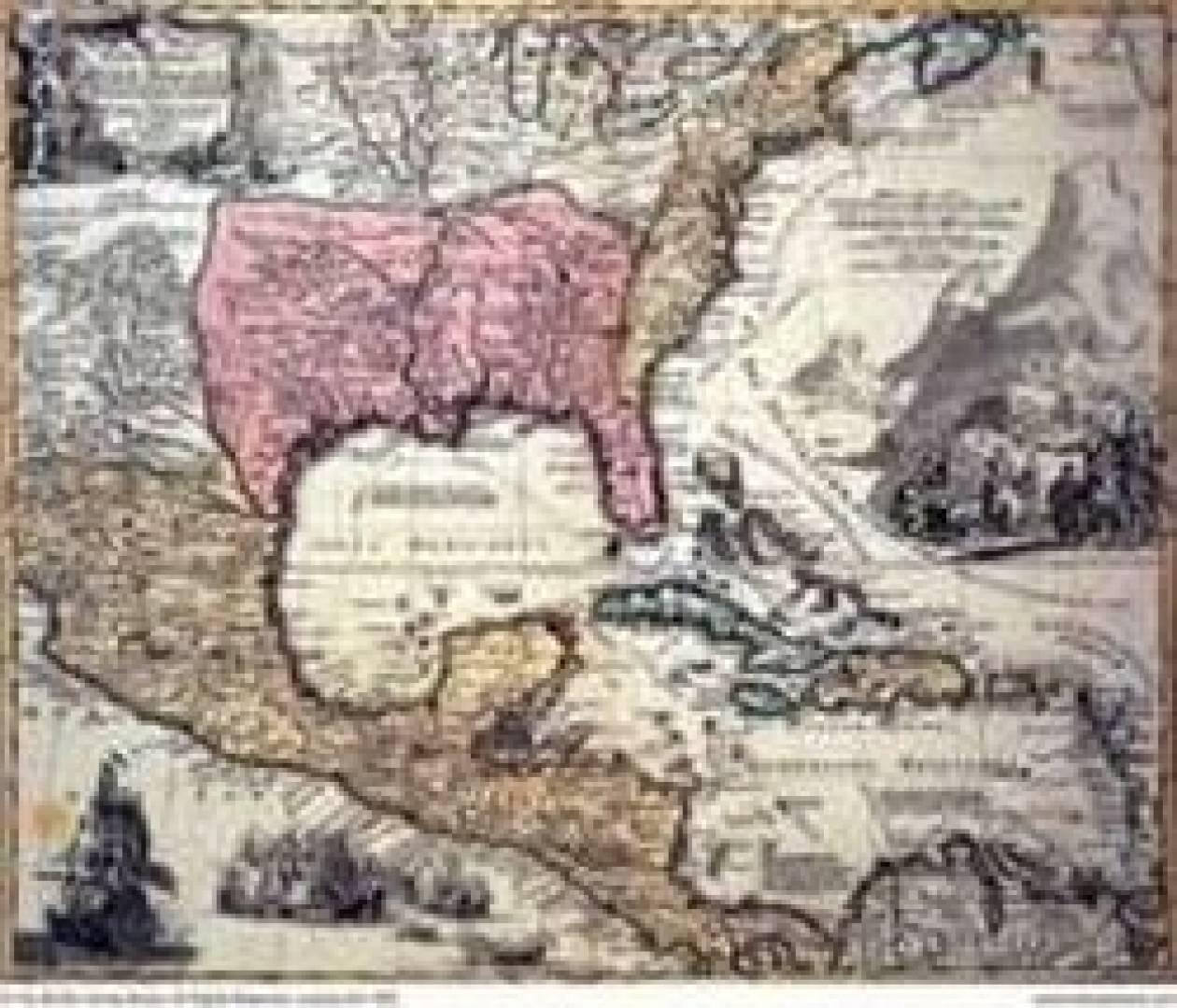 O Πλούταρχος και οι Βυζαντινοί γνώριζαν την Αμερική!