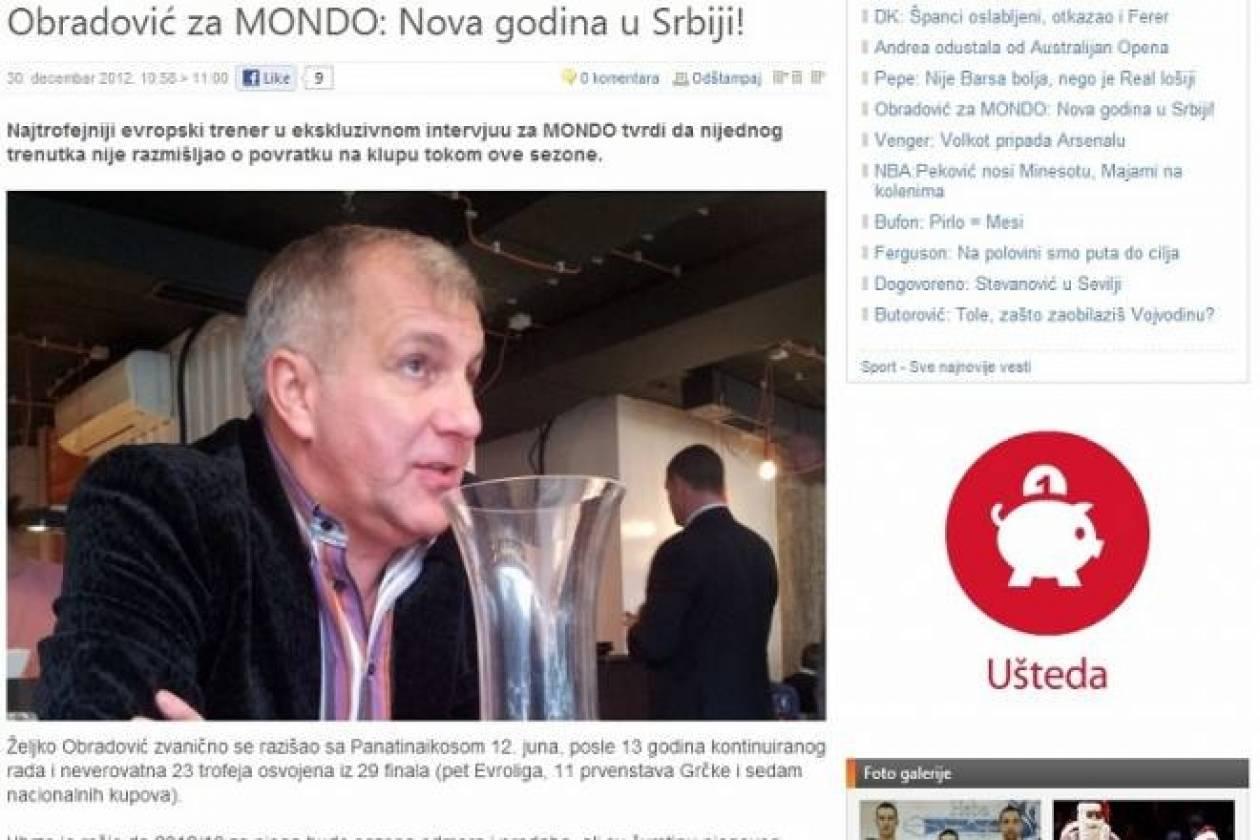 Ομπράντοβιτς: «Επιστρέφω τη νέα σεζόν!»