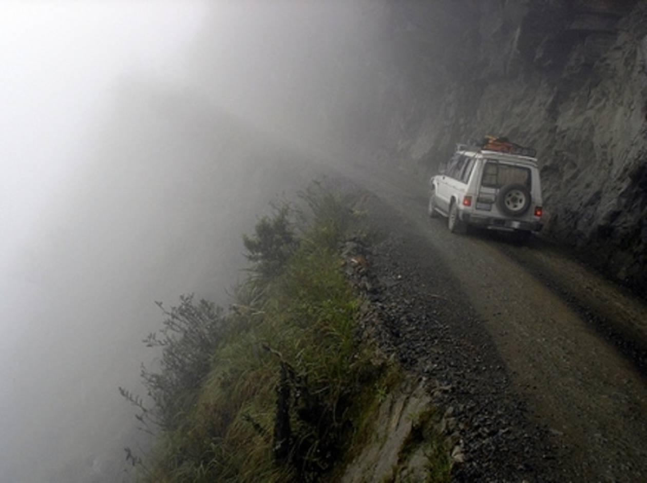Η πιο επικίνδυνη διαδρομή στον κόσμο(pics)