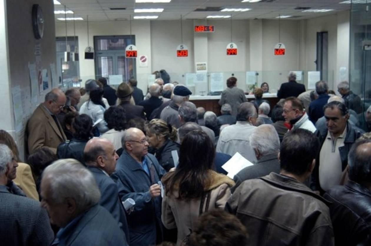 Σήμερα λήγει η προθεσμία για την απογραφή των συνταξιούχων του ΟΑΕΕ