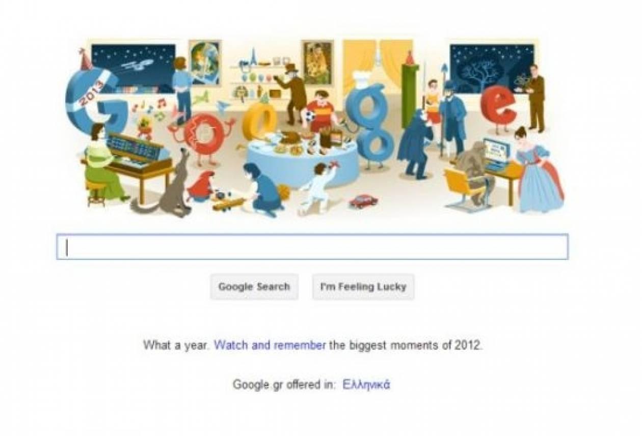 Το πρωτοχρονιάτικο doodle της Google!